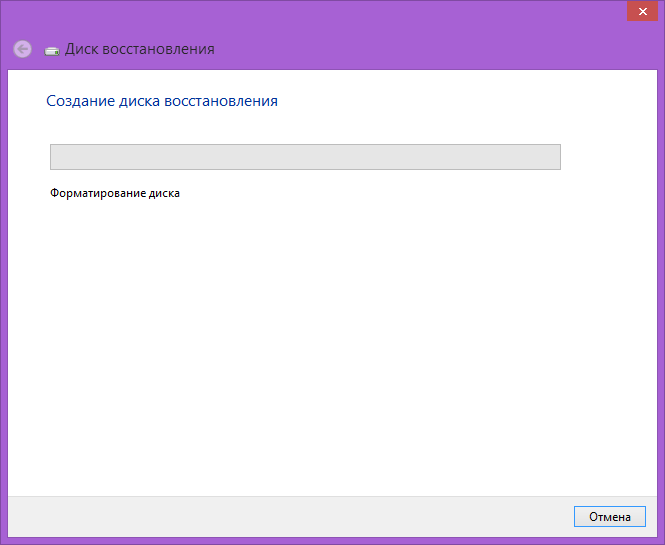 Создание диска восстановления системы в Windows 8.1