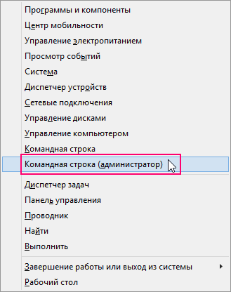 Службы в Windows 8, Windows 8.1