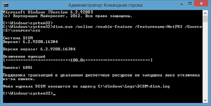 Как установить .NET Framework 3.5 в Windows 8.1