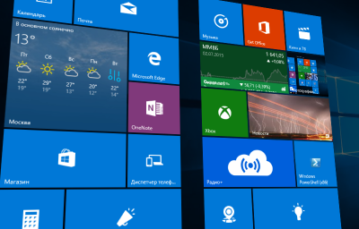 ������ � ������� ��� ��������� ���� ���� � Windows 10