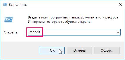 Как включить или отключить новый интерфейс апплета дата и время в Windows 10