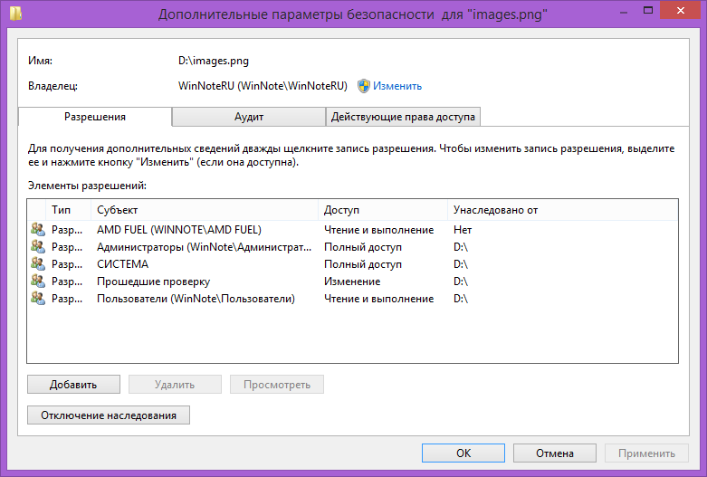 ���������� � ��������� ���������� ��� ������ � ����� � Windows 8.1