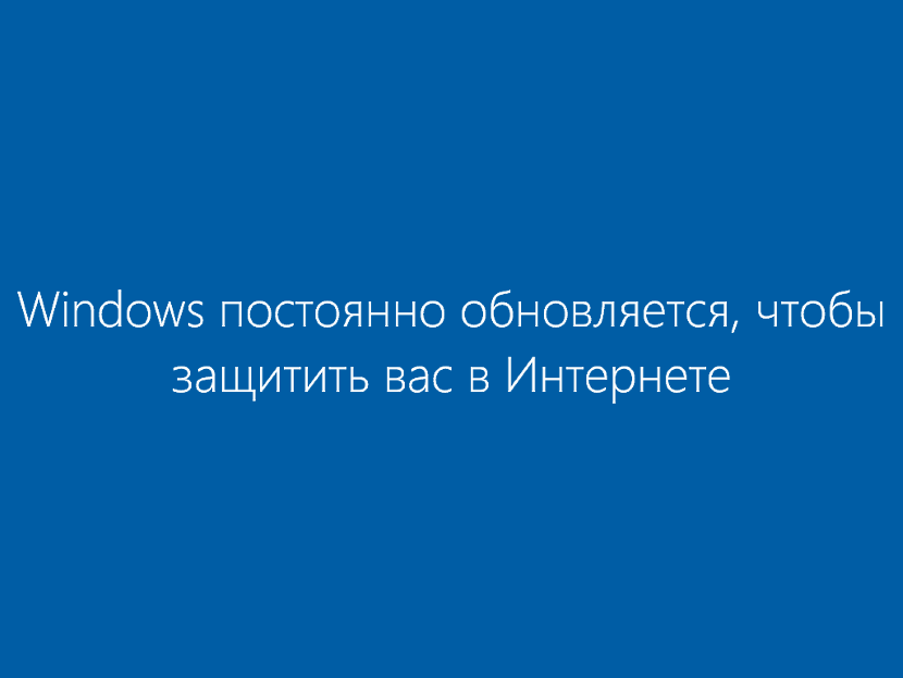Как установить Windows 10