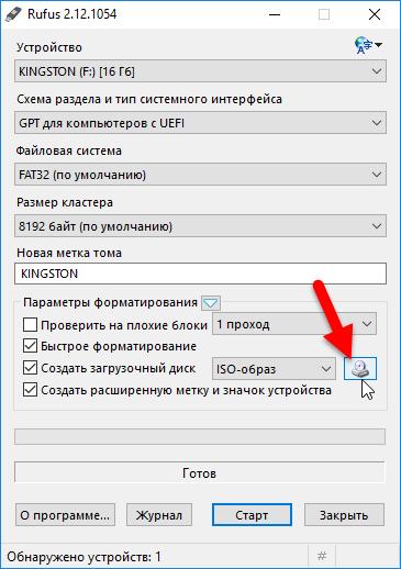 Как сделать загрузочную флешку для андроид планшета