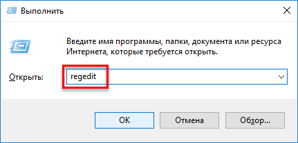 Как найти текущее изображение экрана блокировки (Windows: интересное) в Windows 10