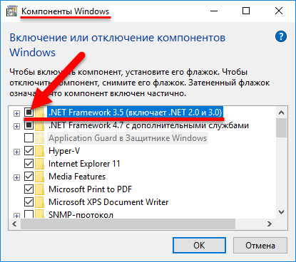 Как установить .NET Framework 3.5 в Windows 10 используя Windows PowerShell