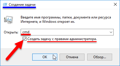 Как запустить командную строку в windows 10