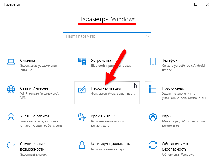 Как установить шрифты из Microsoft Store в Windows 10