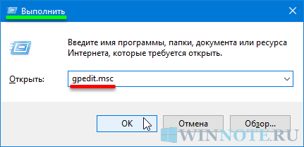 Как скрыть значок службы Безопасность Windows в панели задач (системном трее)