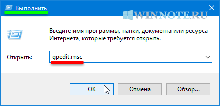 Как отключить контекстное меню панели задач в Windows 10