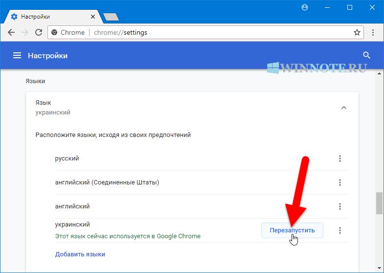 Как в браузере тор поменять язык на русский в попасть на гидру анонимайзер даркнет hydra