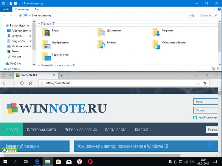 Как использовать «Snap Assist» (прикрепление окон) в Windows 10