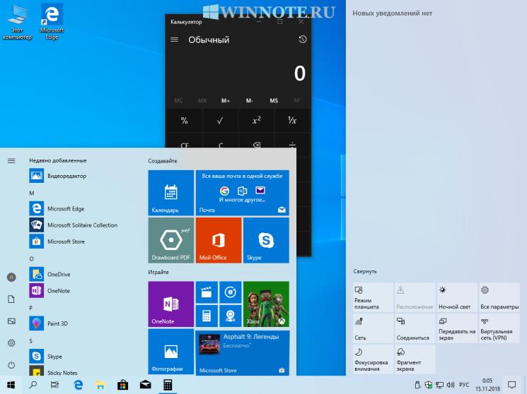 Как включить светлую тему в Windows 10