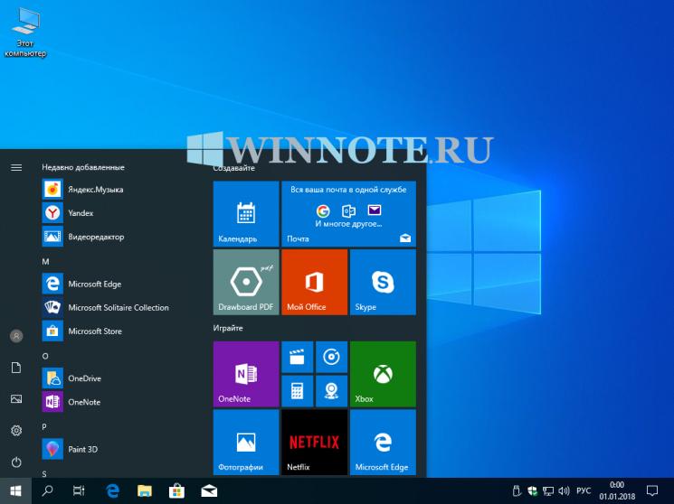 Как добавить в контекстное меню переключение между светлой и темной темой в Windows 10