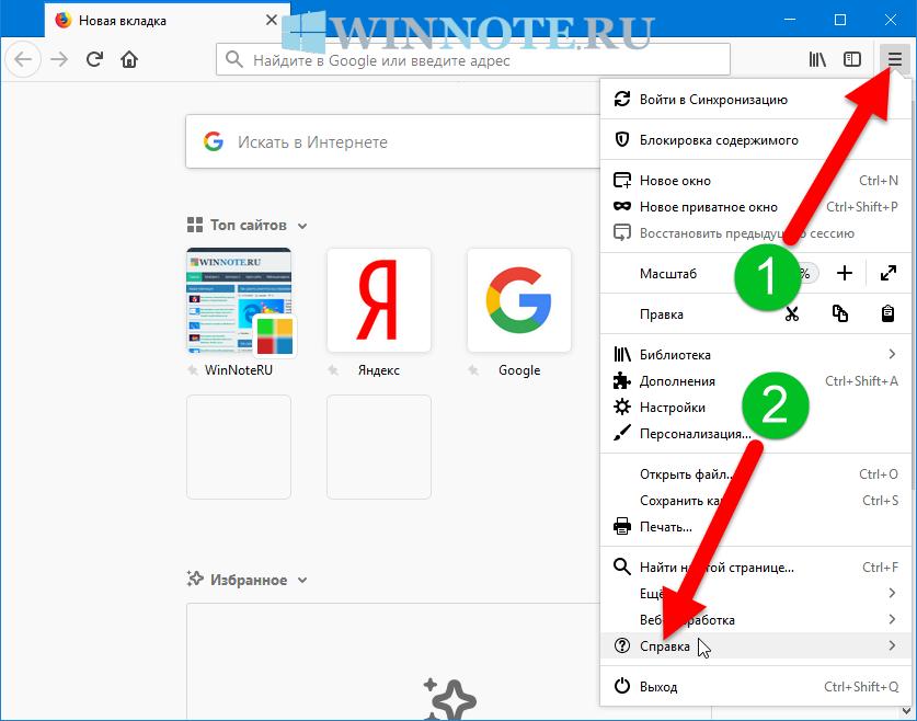 Как восстановить браузер Firefox в случае каких-либо неполадок