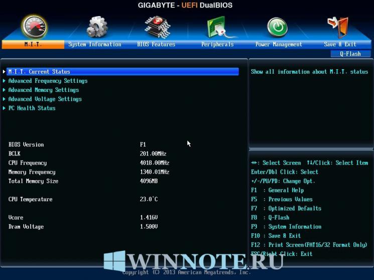 Как войти в настройки параметров UEFI BIOS из интерфейса системы Windows 10