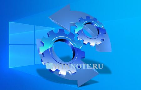 Как восстановить службы по умолчанию в Windows 10