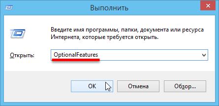Как отключить браузер Internet Explorer в Windows