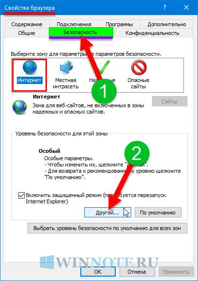 Как включить ява скрипт в тор браузер hyrda вход как настроить русский язык tor browser hyrda вход