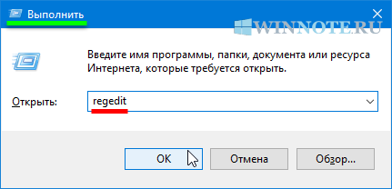 Как удалить кнопку «Сеть» с экрана входа в Windows 10