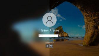 размытие экрана блокировки Windows 10