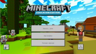 заставка Minecraft Education Edition