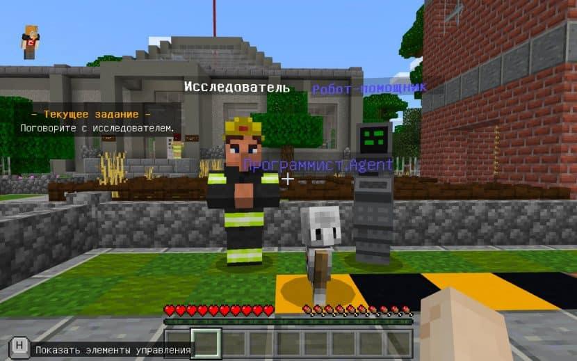 Игровой процесс в Minecraft Education Edition