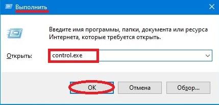 control.exe